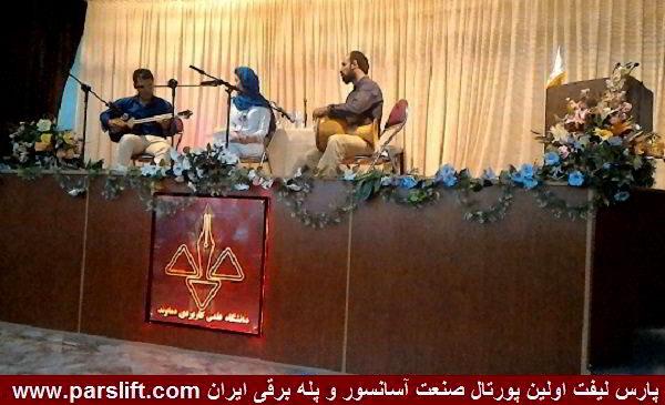 گروه هنری در حال اجرای برنامه و دکلمه شعر حافظ parslift.com