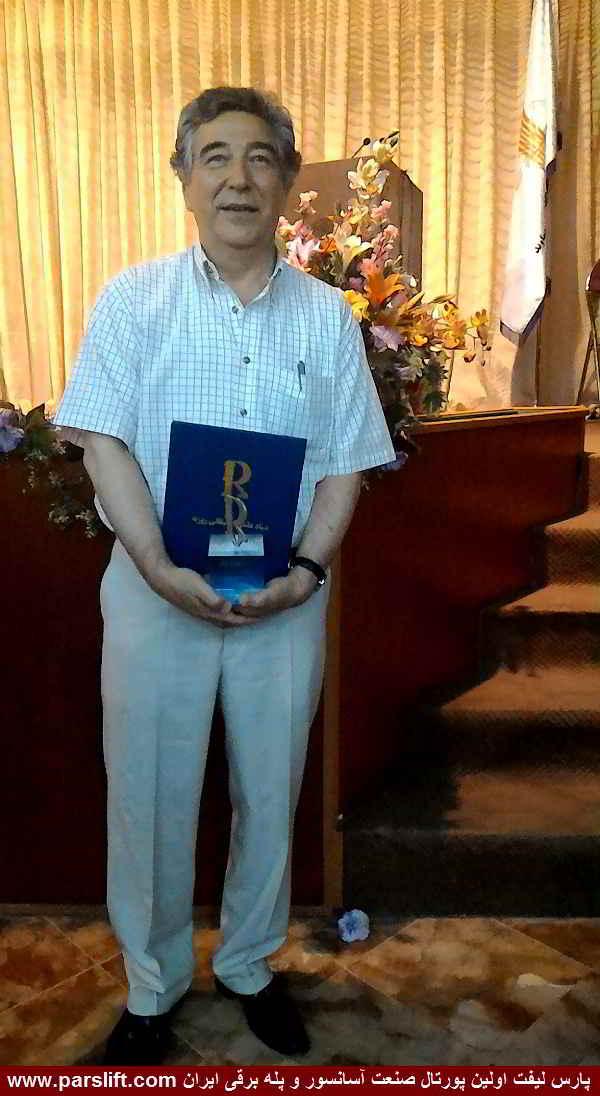 آقای مهندس پزشکی یکی از مدیران عامل  لایق و دلسوز شرکت ایران شیندلر parslift.com
