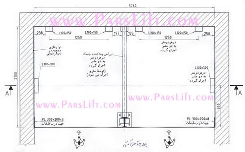 نقشه مشخصات محل استقرار پلیت ها و اندازه آنها در چاهک آسانسور