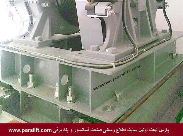 1- پایه موتور آسانسور