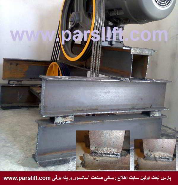 یک نمونه پایه یا شاسی موتور گیربکس که توسط نصاب در کارگاه ساخته شده است