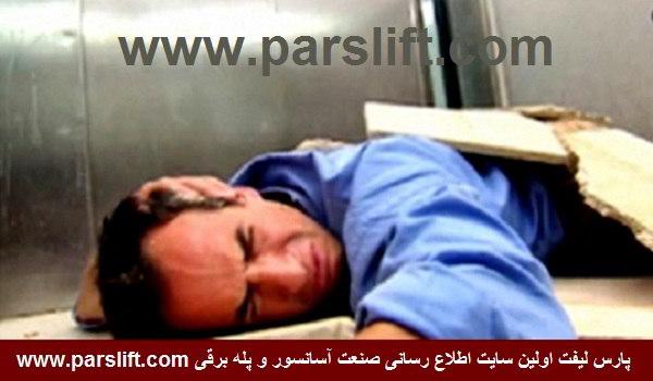 ایا به پشت خوابیدن بهتر است؟ یا به روی شکم؟www.parslift.com