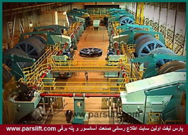 بزرگترین فلکه چدنی با قطر بیش از 4 متر در بزرگترین آسانسور باری جهان www.parslift.com