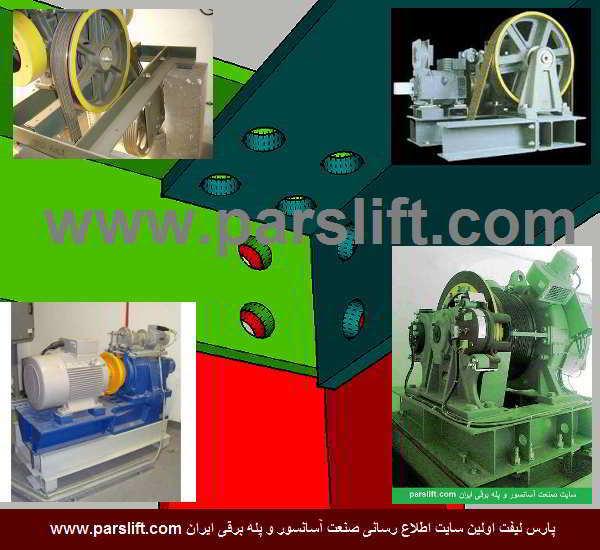 پایه موتور گیربکس