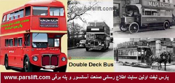 ویژگی های اتوبوس دو طبقه و