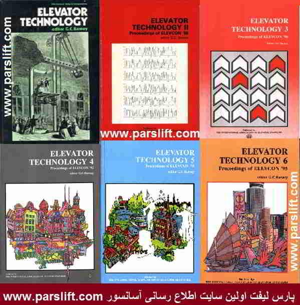 اولین سری کتاب تکنولوژی آسانسور جلد 1 الی 6 www.parslift.com