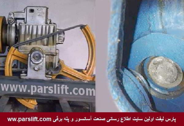 شکسته شدن فلکه اصلی موتور- بریدن شفت اصلی گیربکس