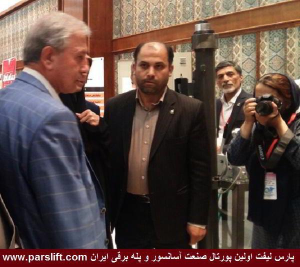 بازدید آقای دکتر ربیعی وزیر کار از غرفه سندیکای آسانسور و پله برقی www.parslift.com