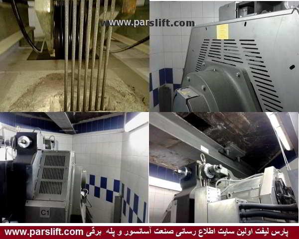 بخشهایی از موتورخانه آسانسورهای برج میلاد www.parslift.com