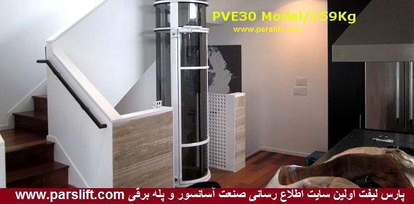 کوچکترین تیث آسانسور ثنوماتیک 159 کیلوگرم ظرفیت دارد www.parslift.com