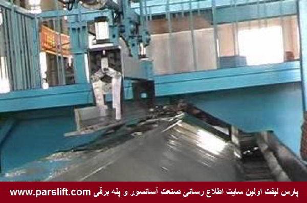 مراحل تولید ریل آسانسور و فرایندهای سه گانه آن www.parslft.com
