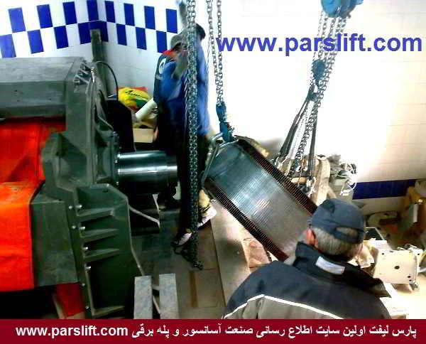 مونتاژ قطعات موتور گیرلس آسانسور برج میلاد www.parslift.com