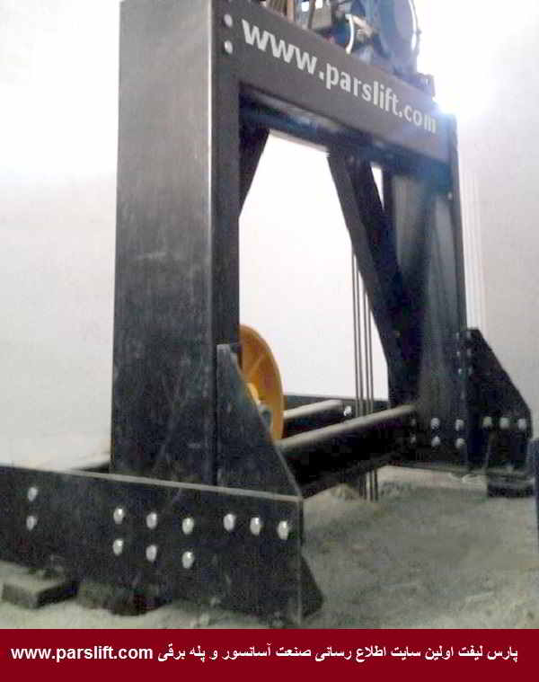 12-پایه شاسی موتور گیربکس آسانسور