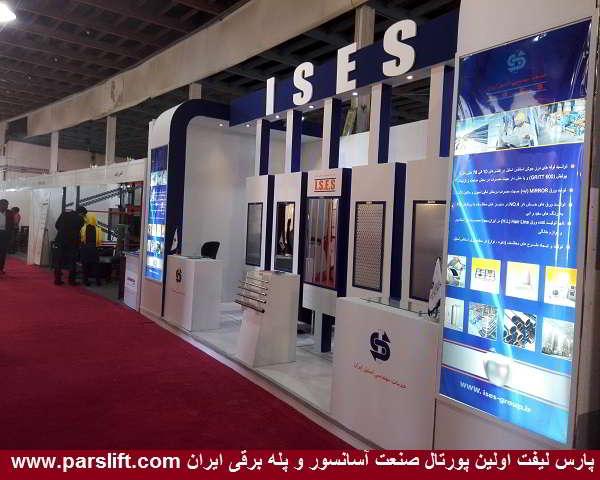 ises co/www.parslift.com