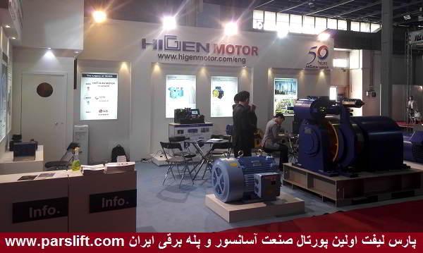 higen motor co/www.parslift.com