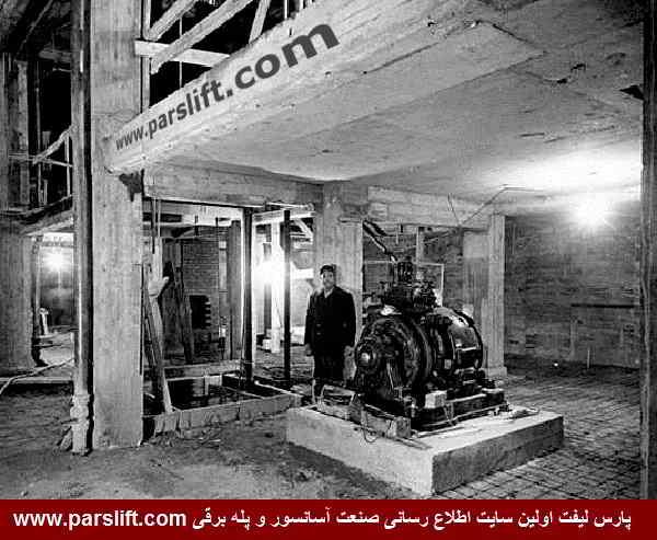 نصب موتور غول پیکر اوتیس در موتورخانه آسانسور www.parslift.com