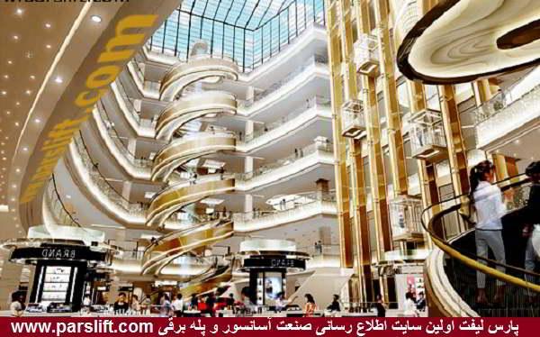 طولانی ترین پله برقی مارپیچ توسط شرکت میتسوبیشی نصب می شود www.parslift.com