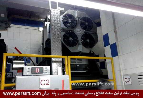 موتورخانه یکی از آسانسورهای برج میلاد تهران www.parslift.com