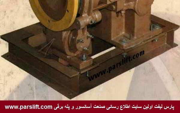 20-پایه موتور گیربکس فریمی