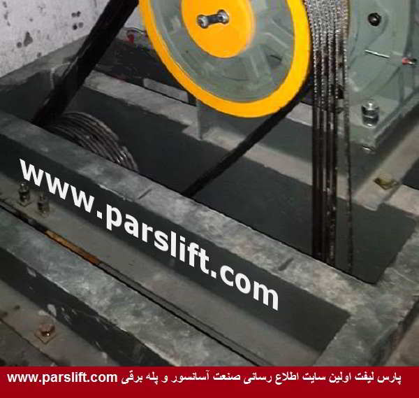 21- فریم پایه موتور گیربکس آسانسور