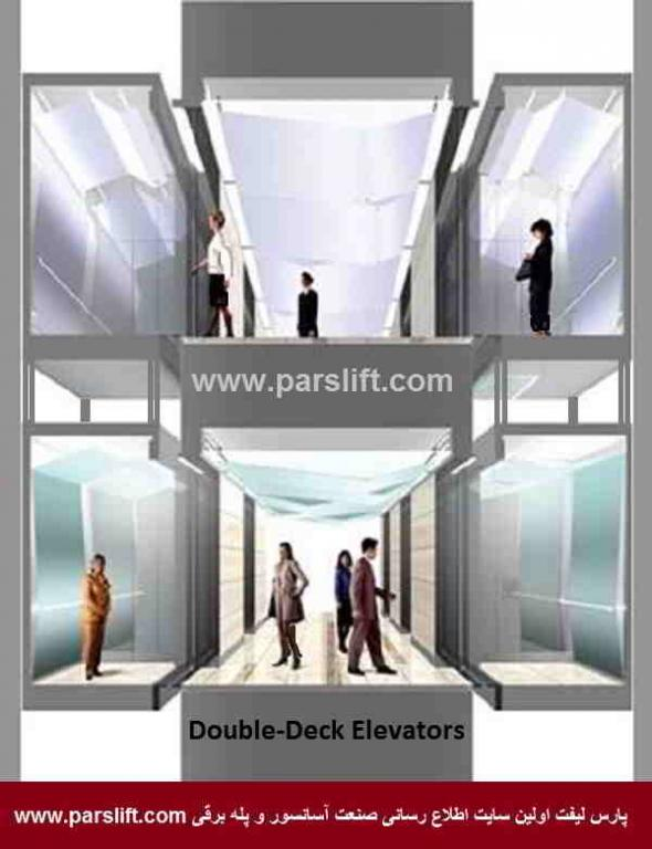 آسانسور کابین دو طبقه در طبقات فرد و زوج متوقف شده www.parslift.com