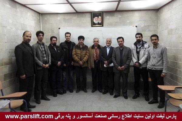 در پایان جلسه انجمن علمی دانشگاه آسانسور عکس یادگاری گرفته شد www.parslift.com