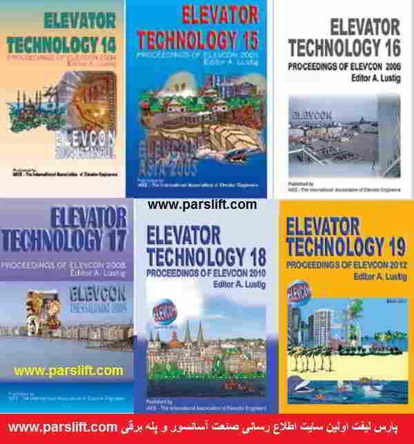 www.parslift.com 19سری سوم کتاب تکنولوژی آسانسور ازجلد 14 الی