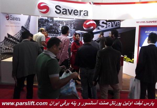 savera/www.parslift.com