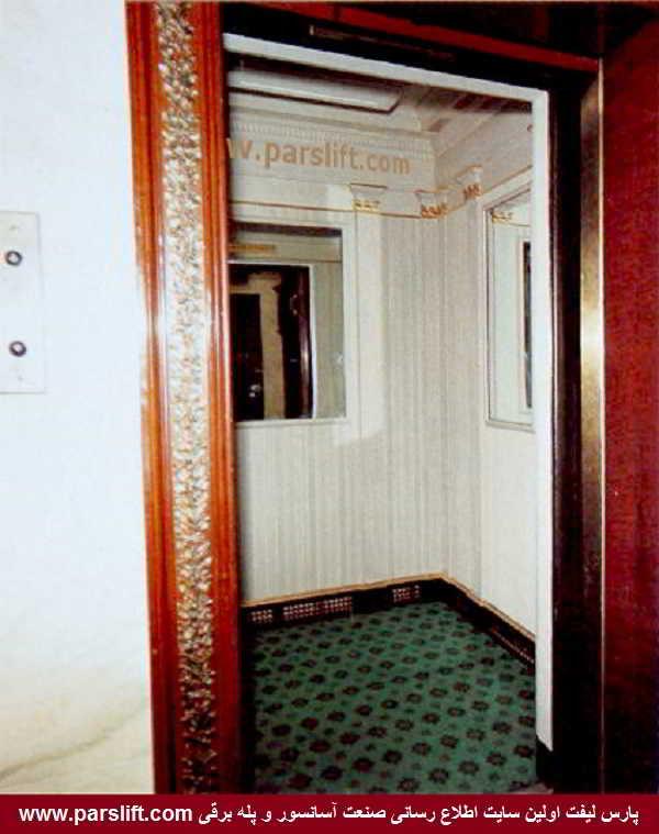 کابین آسانسور با تزئین رنگ دیواره www.parslift.com