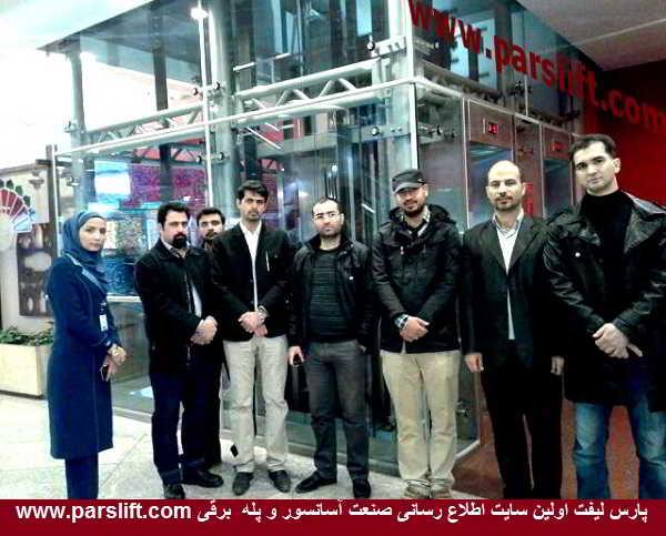 بازدید کنندگان علمی  از آسانسورهای برج میلاد در روز 21 بهمن 1393 www.parslift.com
