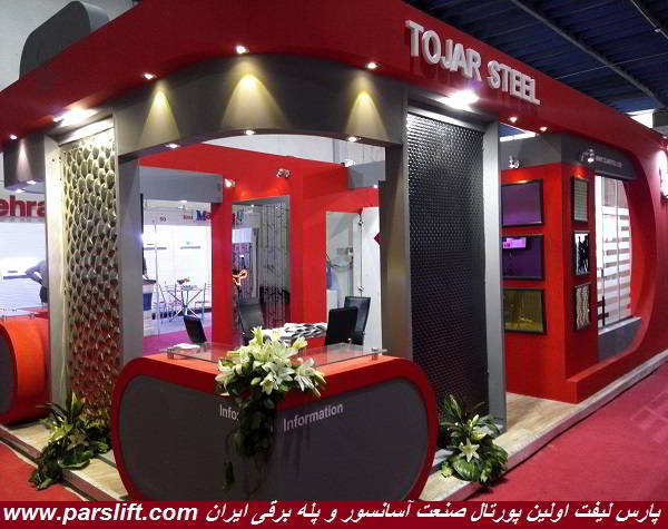 steel tojar/www.parslift.com
