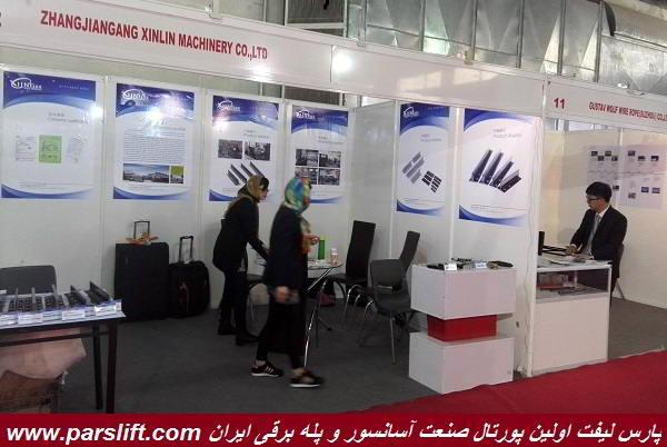 zhangjiang_xinlin_machinery.co/www.parslift.com