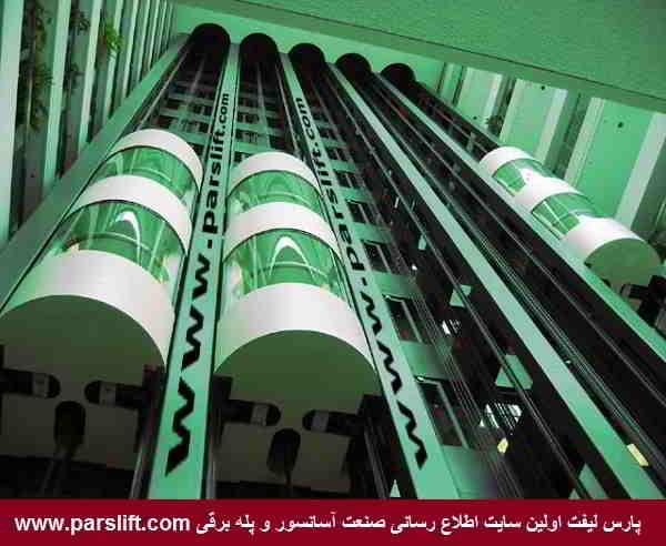 آسانسورهای پانورامای با کابین دو طبقه www.parslift.com