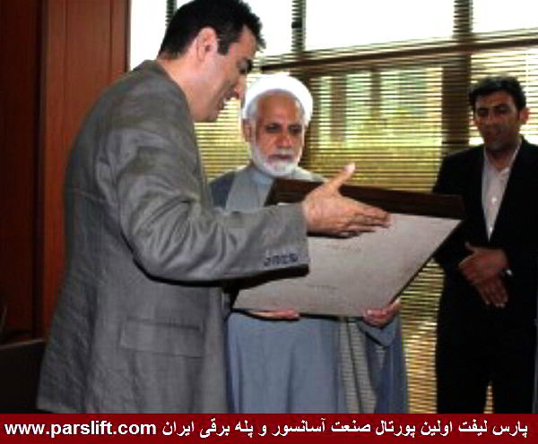 آقای وحید شیخ احمدی اولین عضو افتخاری سندیکای آسانسور و پله برقی ایران www.parslift.com