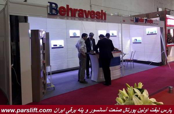 behravesh co/www.parslift.com