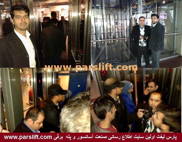 داخل آسانسورهای برج میلاد www.parslift.com