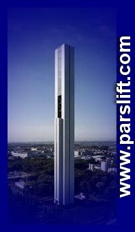 برج تست آسانسور هیتاچی