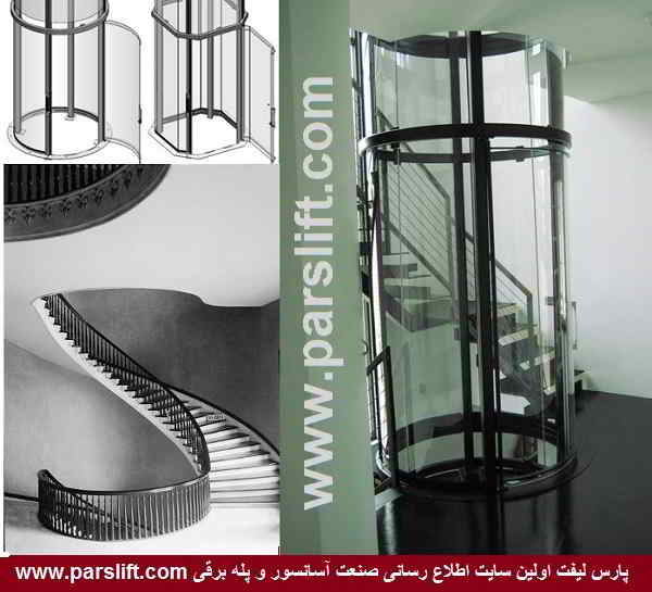 نصب آسانسور گرد در راه پله مدور www.parslift.com