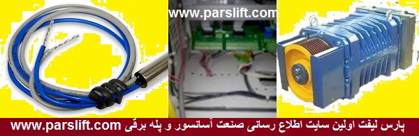 FTO Systems www.parslift.com