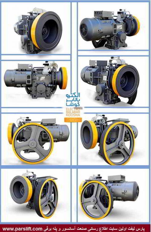 شرکت الکو تولید کننده موتور گیربکس در سال 1391 شروع بکار کرد www.parslift.com