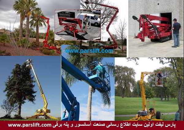 """استفاده از """"آسانسور هوایی"""" در صنعت باغداری  www.parslift.com"""