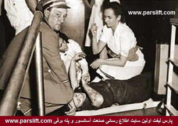 بتی الیور پس از سقوط از 300 متر  توسط امدادگران www.parslft.com