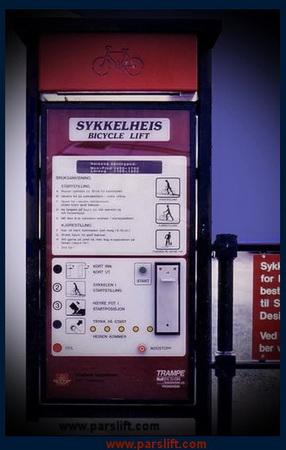 دستگاه خرید بلیط آسانسور دوچرخه