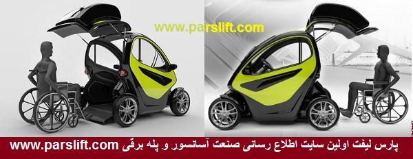 موتورهای سه چرخ به دلیل جمع و جور بودن بسیار وسیله مناسبی است www.parslift.com