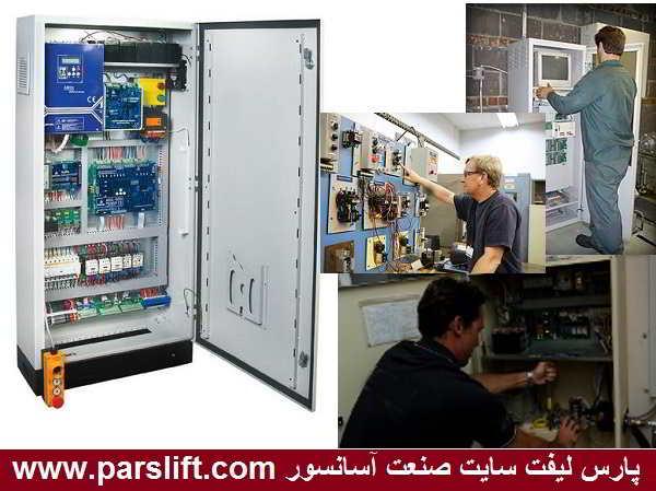 خدمات پس از فروش مهمترین ویژگی شرکتهای تولید کننده تابلو کنترل www.parslift.com