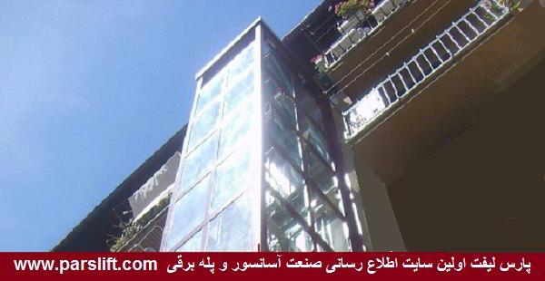 آسانسور هیدرولیک برای ارتفاع 9 متر www.parslift.com