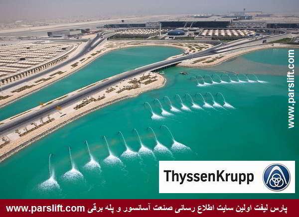 شرکت تی سن کروپ نصب 385 دستگاه آسانسور و پله برقی در فرودگاه دوحهparslift.com